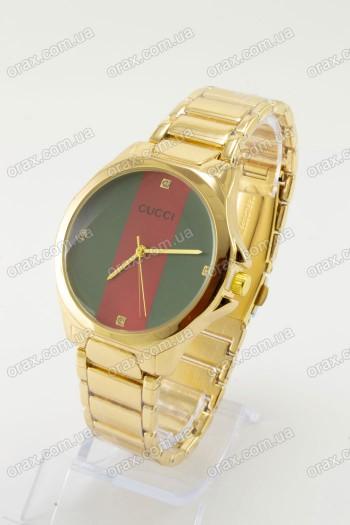 Купить Женские наручные часы Gucci (код: 16122)