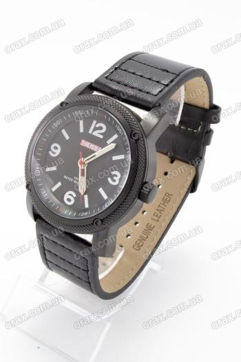 Купить Мужские наручные часы Skmei (код: 16155)