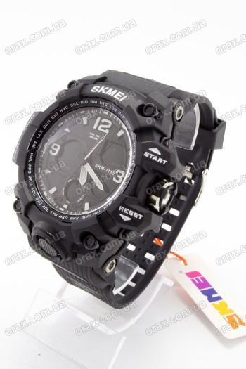 Купить Спортивные наручные часы Skmei (код: 16175)
