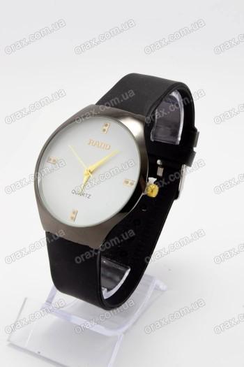 Купить Мужские наручные часы Rado (код: 16280)