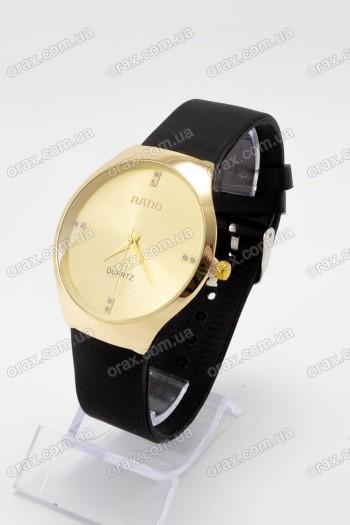 Купить Мужские наручные часы Rado (код: 16282)