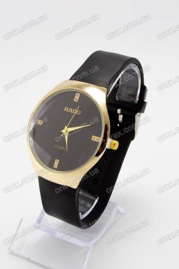 Купить Мужские наручные часы Rado (код: 16283)