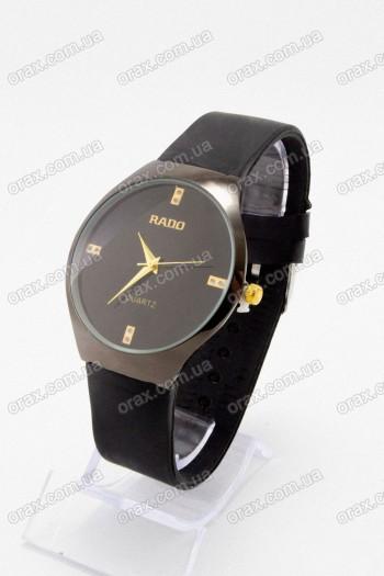 Купить Мужские наручные часы Rado (код: 16284)