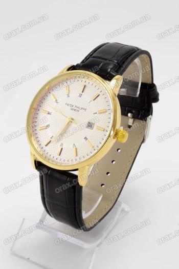 Купить Мужские наручные часы Patek Philippe (код: 16316)