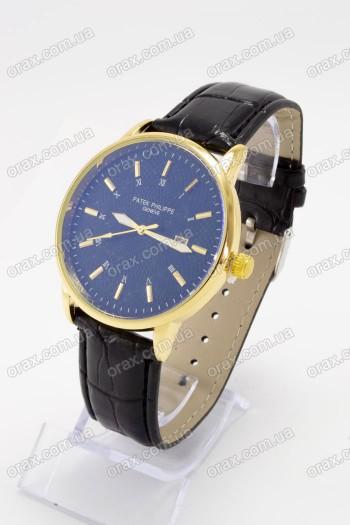 Купить Мужские наручные часы Patek Philippe (код: 16317)