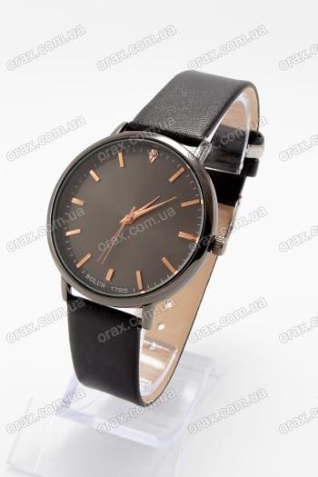 Купить Мужские наручные часы Bolun (код: 16374)
