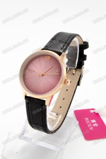 Купить Женские наручные часы Bolun (код: 16380)