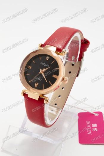 Купить Женские наручные часы Bolun (код: 16389)