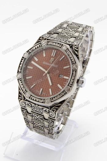 Купить Мужские наручные часы Audemars Piguet (код: 16394)