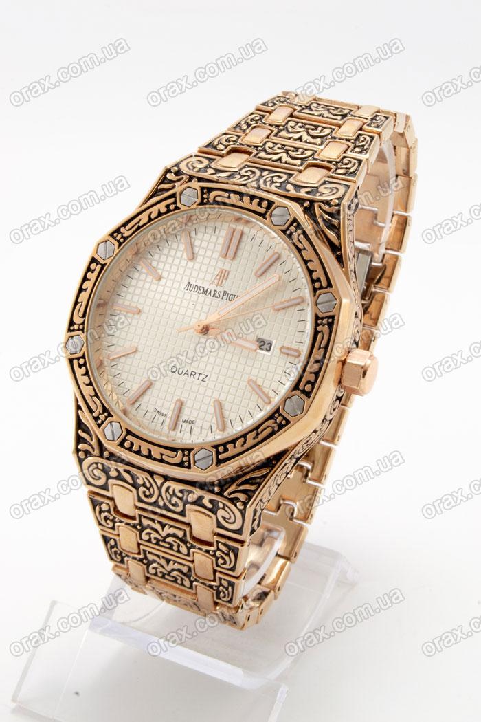 Купить Мужские наручные часы Audemars Piguet (код: 16397)