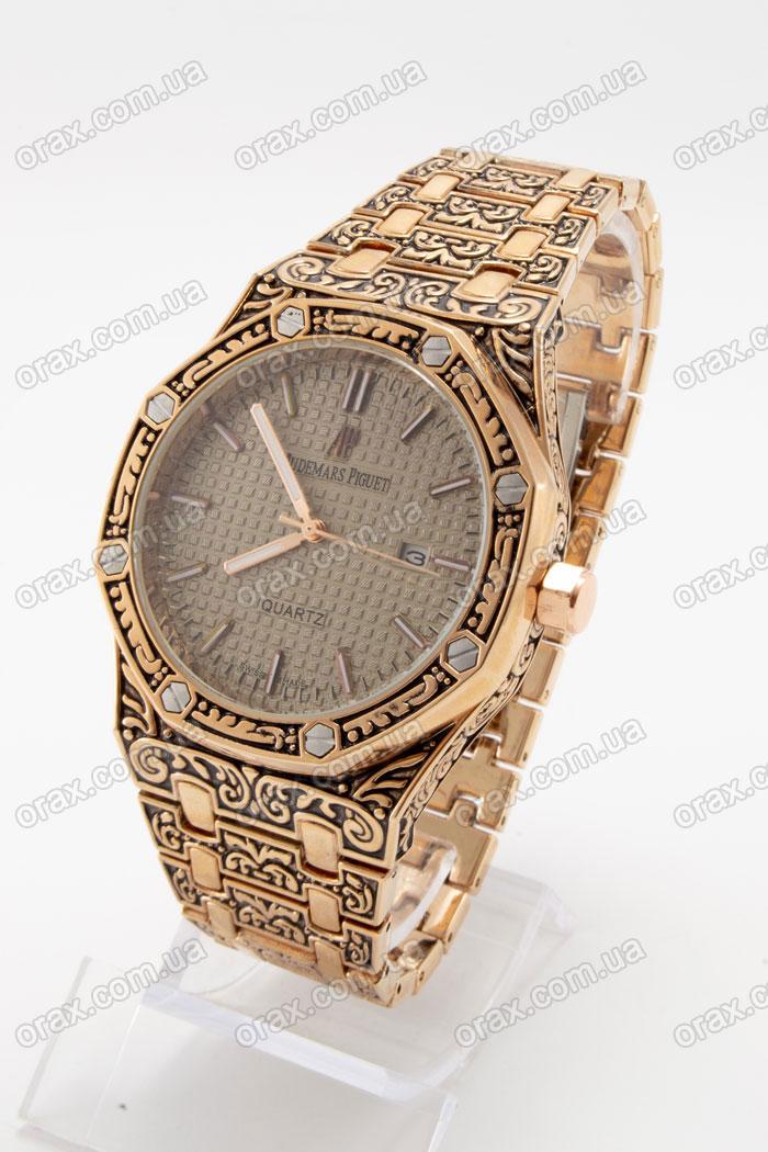 Купить Мужские наручные часы Audemars Piguet (код: 16398)