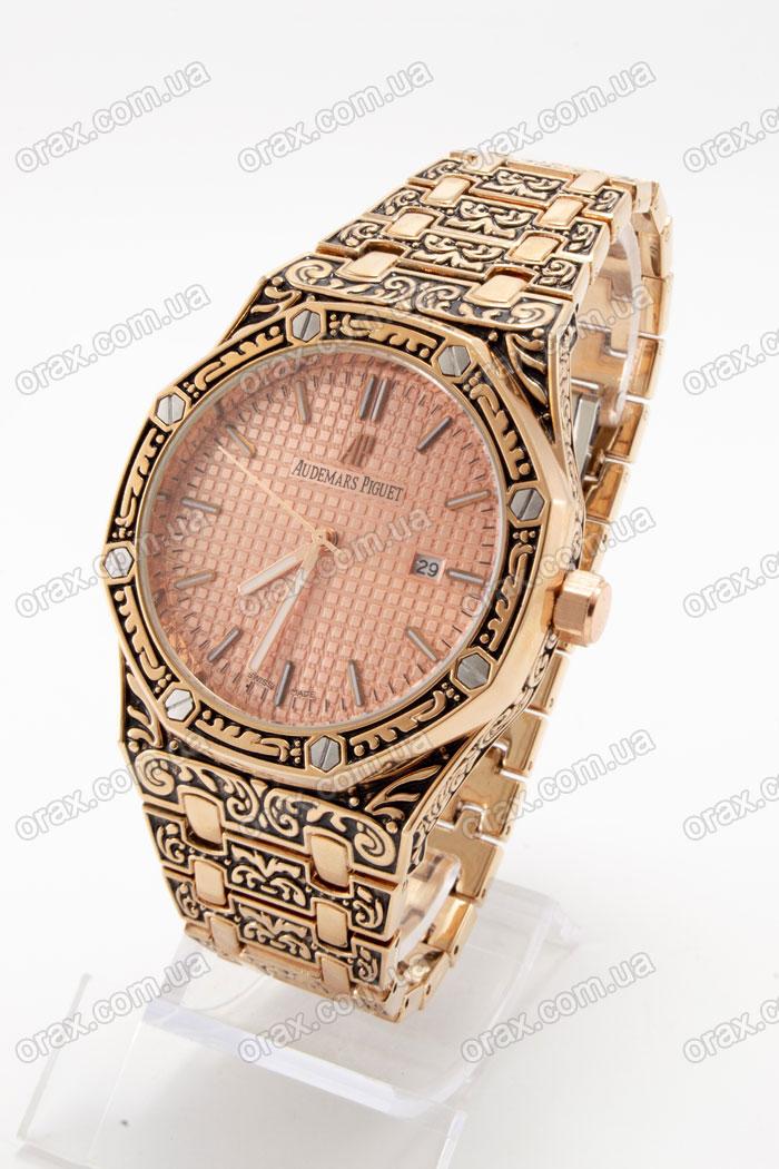 Купить Мужские наручные часы Audemars Piguet (код: 16399)