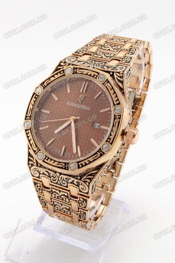 Купить Мужские наручные часы Audemars Piguet (код: 16400)