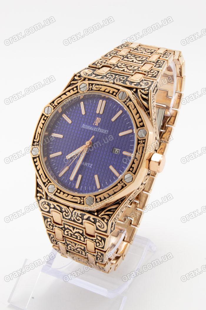 Купить Мужские наручные часы Audemars Piguet (код: 16401)