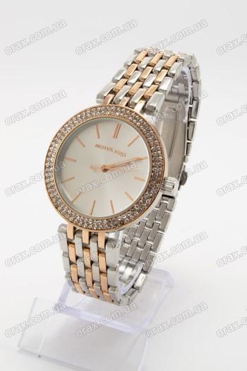 Купить Женские наручные часы Michael Kors (код: 16417)