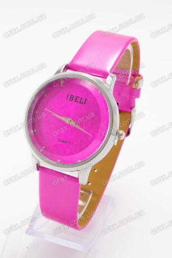 Купить Женские наручные часы Ibeli (код: 16429)