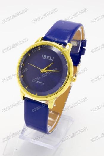 Купить Женские наручные часы Ibeli (код: 16432)
