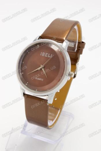 Купить Женские наручные часы Ibeli (код: 16433)