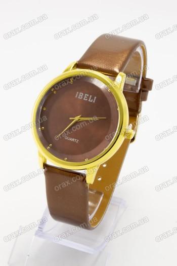 Купить Женские наручные часы Ibeli (код: 16434)