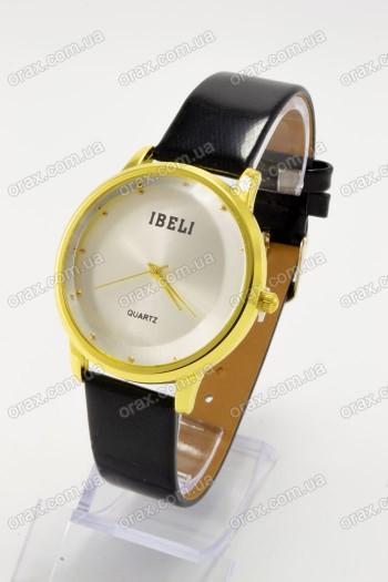 Купить Женские наручные часы Ibeli (код: 16436)