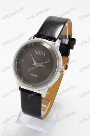 Купить Женские наручные часы Ibeli (код: 16437)