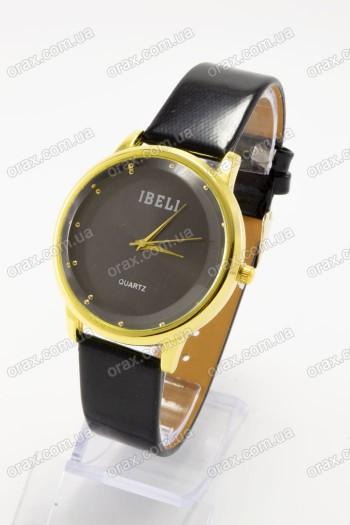 Купить Женские наручные часы Ibeli (код: 16438)