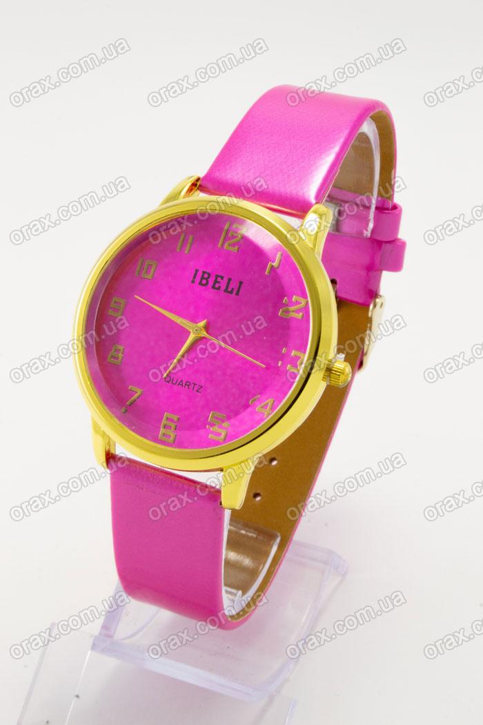Купить Женские наручные часы Ibeli (код: 16440)