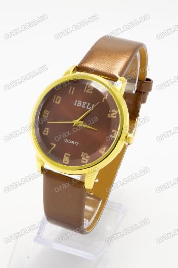 Купить Женские наручные часы Ibeli (код: 16443)