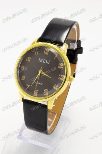 Купить Женские наручные часы Ibeli (код: 16445)