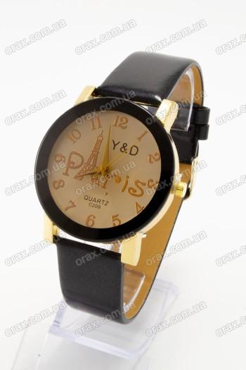 Купить Женские наручные часы Y&D (код: 16449)