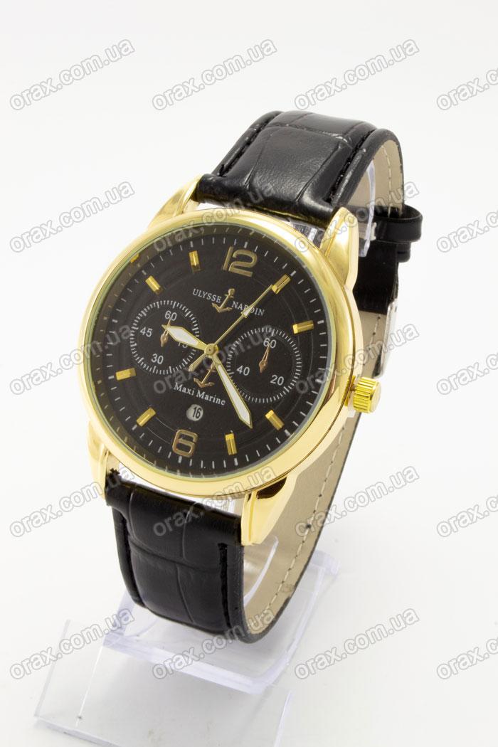 Купить Мужские наручные часы Ulysse Nardin (код: 16458)