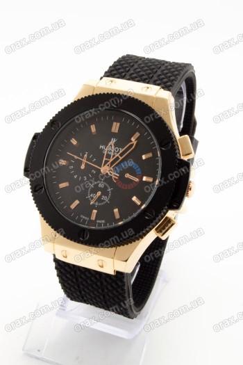 Мужские наручные часы Hublot (код: 16462)