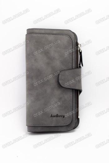 Купить Мужской кошелек Baellerry (код: 16468)