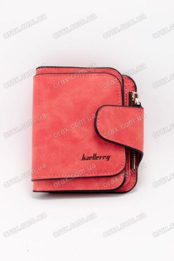 Купить Женский кошелек Baellerry (код: 16472)
