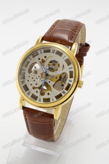 Мужские наручные часы Rolex (код: 16510)