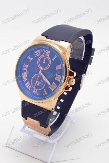 Купить Мужские наручные часы Ulysse Nardin (код: 16579)