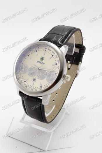 Купить Мужские наручные часы Ferrari (код: 16610)