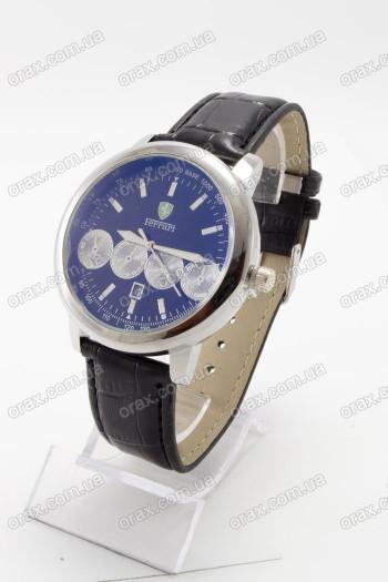 Купить Мужские наручные часы Ferrari (код: 16612)