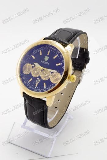 Купить Мужские наручные часы Ferrari (код: 16613)