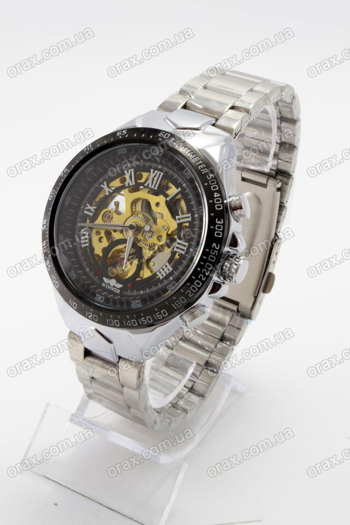 Купить Механические наручные часы Winner (код: 16616)