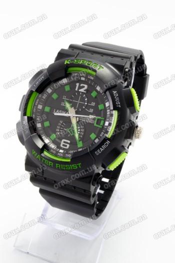 Купить Спортивные наручные часы Lasika K-Sport (код: 16625)