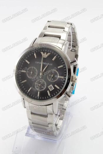Купить Мужские наручные часы Emporio Armani (код: 16673)