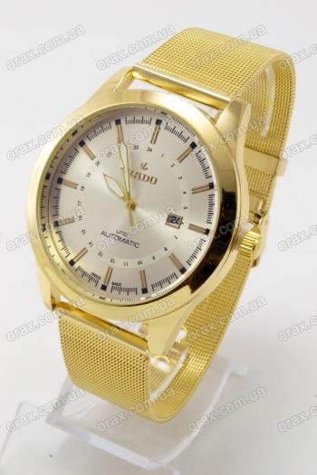 Купить Мужские наручные часы Rado (код: 16720)