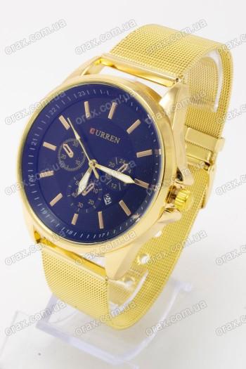 Купить Мужские наручные часы Curren (код: 16726)