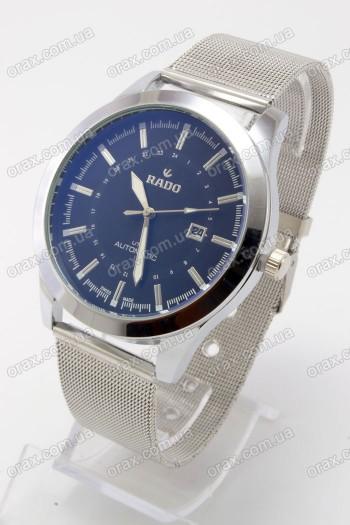 Купить Мужские наручные часы Rado (код: 16729)