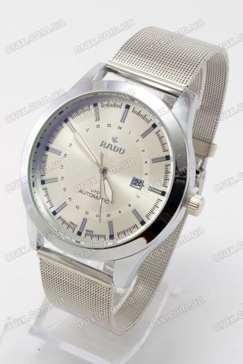 Купить Мужские наручные часы Rado (код: 16730)