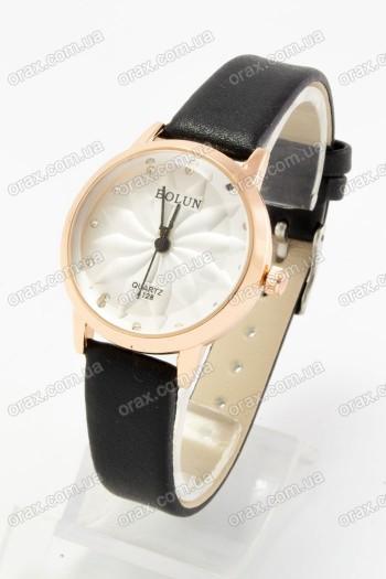 Купить Женские наручные часы Bolun (код: 16799)