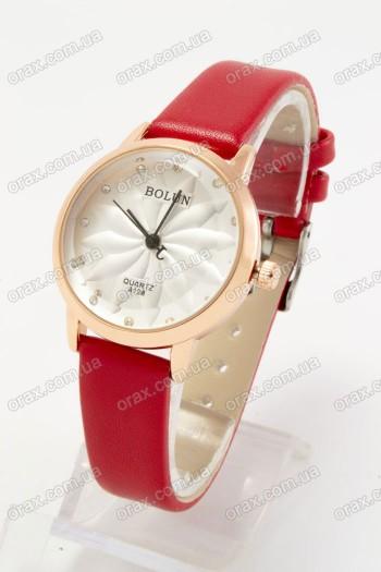 Купить Женские наручные часы Bolun (код: 16801)