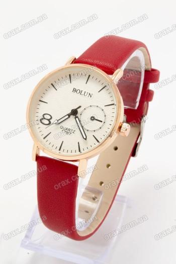 Купить Женские наручные часы Bolun (код: 16805)