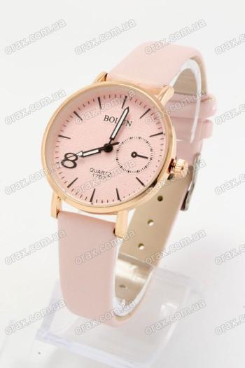 Купить Женские наручные часы Bolun (код: 16808)